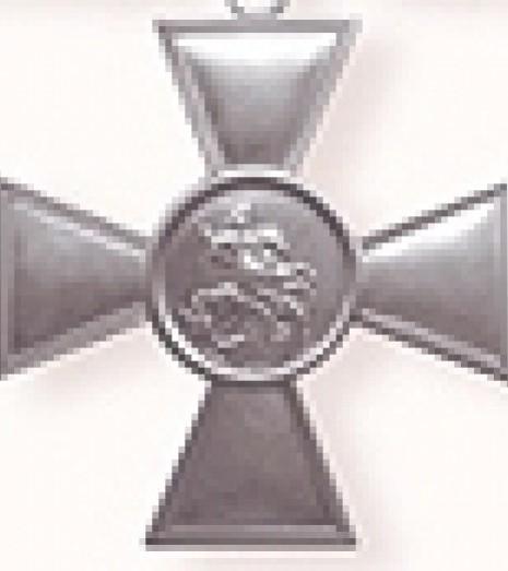 [ua]Георгієвський хрест ІV ступеня[/ua][ru]Георгиевский крест ІV степени[/ru][en]George Cross ІV degree[/en]