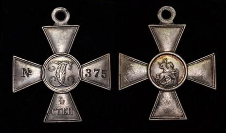 Георгієвський хрест четвертого ступеня