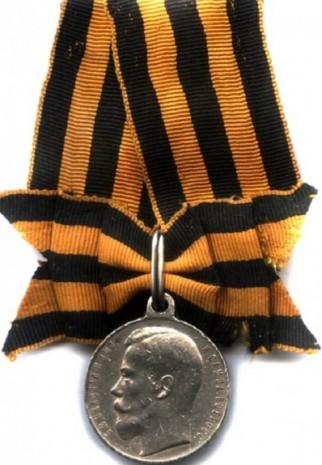 Георгіївська медаль За хоробрість третьго ступеня