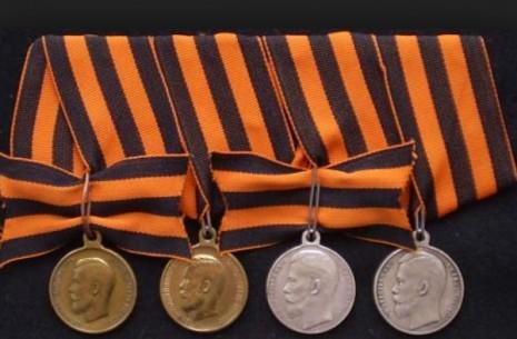 Георгіївські медалі За хоробрість