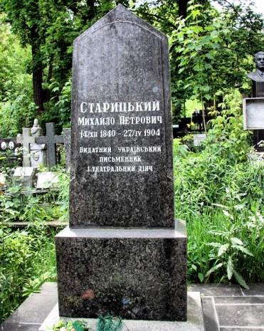 Могила Михаила Старицкого