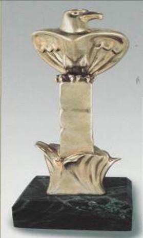 Премия им. Евгения Маланюка