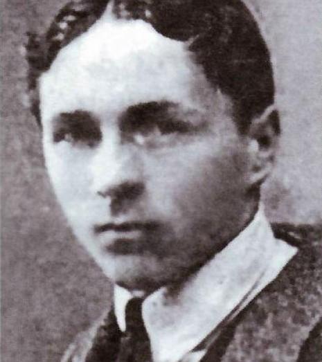 Пипский Григорий