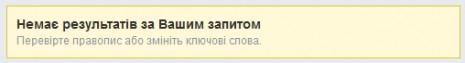 Владимир Малик в социальных сетях