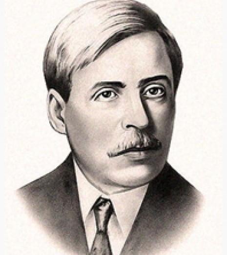 Кочерга Іван Антонович