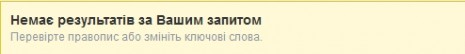 Иван Кочерга в социальных сетях