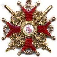 Императорский и Царский Орден Святого Станислава III степени