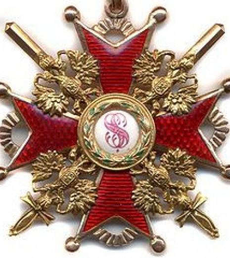 Імператорський і Царський Орден Святого Станіслава III ступеня