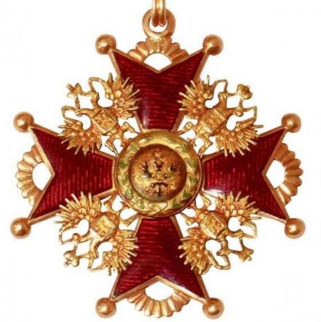 Императорский и Царский Орден Святого Станислава образца 1844 года