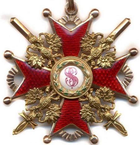 Императорский и Царский Орден Святого Станислава образца 1855 года