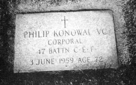 Мемориальный камень на могиле Филиппа Коновала