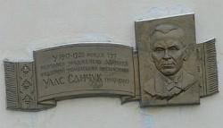 Меморіальна дошка на честь Уласа Самчука на фасаді колишньої гімназії Дермані