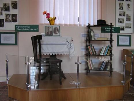 Літературно-меморіальний музей Уласа Самчука в колишній гімназії Дермані