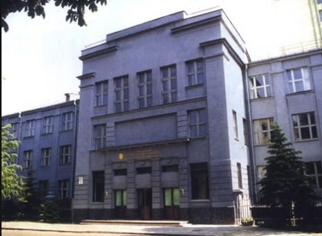 Институт физиологии НАНУ им. Александра Богомольца