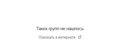 Александр Богомолец в соцсетях