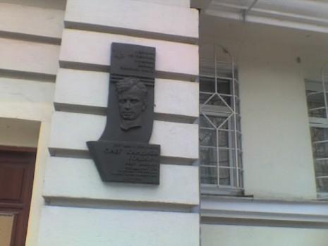 Мемориальная доска на фасаде дома в Киеве, где жил Олег Ольжич