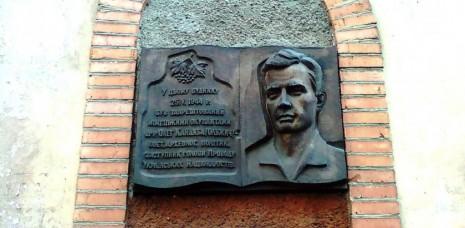 Мемориальная доска на доме во Львове, где поэта задержали гестаповцы