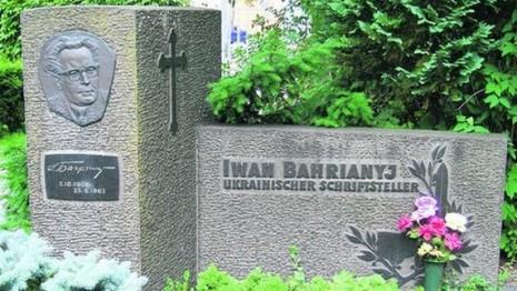 Пам'ятник Івану Багряному на його могилі