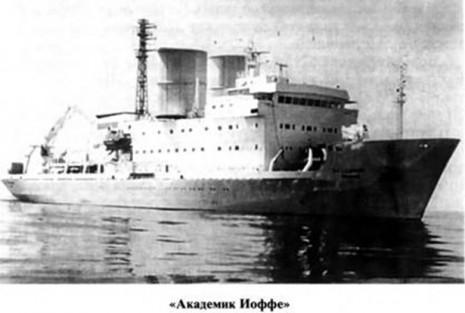 Научно-исследовательский корабль Академик Иоффе