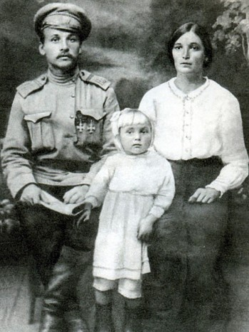 Родители и старшая сестра Гончара, Александра