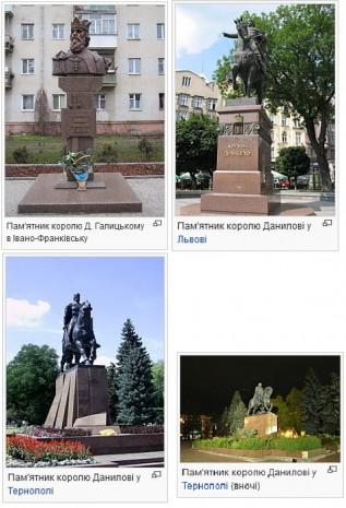 Пам'ятники Данилу Галицькому у Львові, Галичі, Тернополі, Володимирі-Волинському