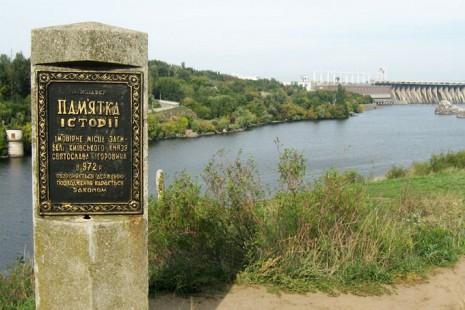 Пам'ятний знак на місті загибелі Князя Святослава