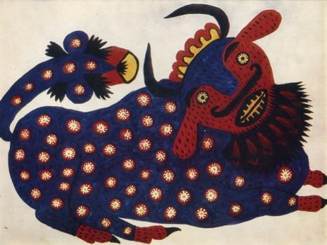 Синій бик, 1947 рік