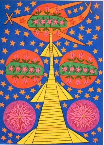 Космічна пам'ять, 1977 год