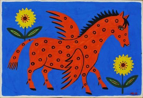 Конь-Горбоконь у квітки сів, щастя усім приніс 1995 рік