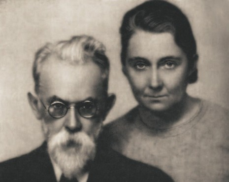 Вернадський з дружиною