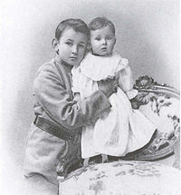 Ніна і Георгій Вернадські