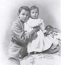 Нина и Григорий Вернадские