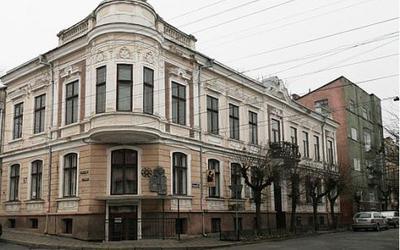 Мемориальный музей Владимира Ивасюка в Черновцах