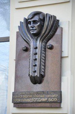 Мемориальная доска в честь Владимира Ивасюка на здании Буковинского государственного медицинского университета в Черновцах