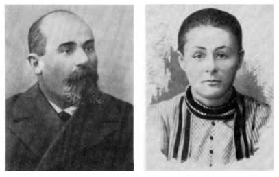 Родители Остапа Вишни