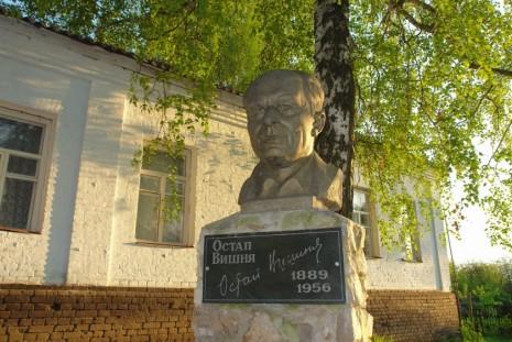 Памятник-бюст Остапа Вишни в с. Грунь