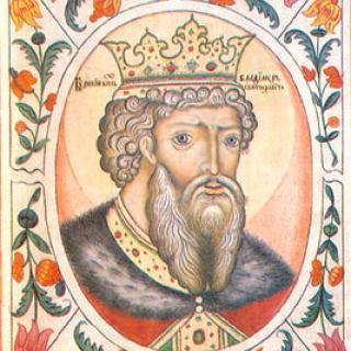 Владимир (Василий) Святославович