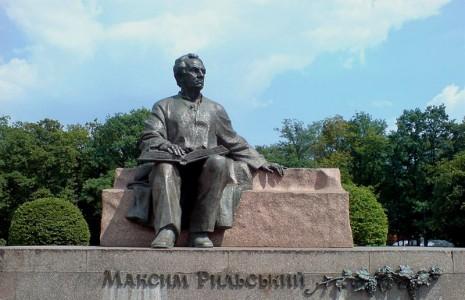 Пам'ятник Максиму Рильському в Києві