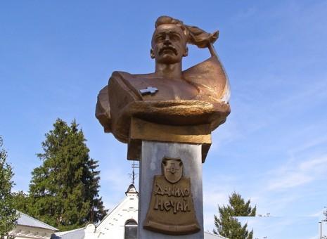 Бюст Данила Нечая в Брацлаві