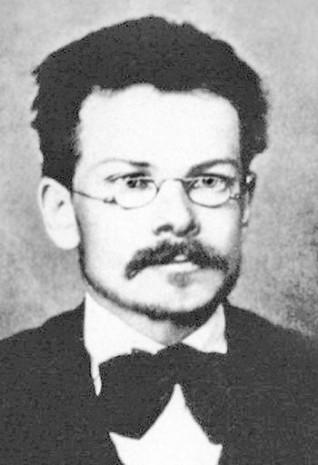 Александр Русов в молодости