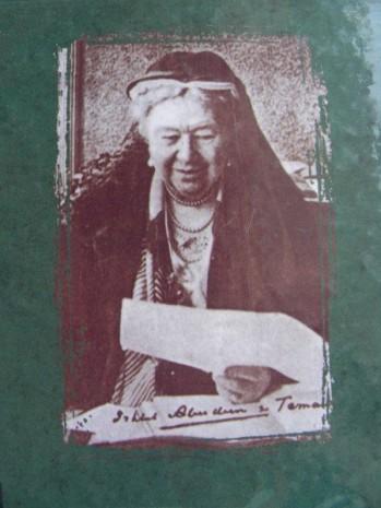 София Русова в старшем возрасте