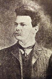 Юрий Русов