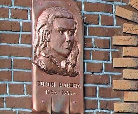 Мемориальная доска в честь Софьи Русовой на здании Олешневской школы