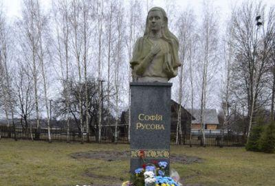 Памятник Софьи Русовой в Репках