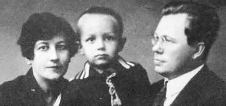 Михайло Зеров з сім'єю