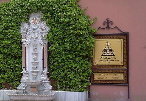 Памятная доска на стене хамама
