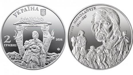 Ювілейна монета на честь Івана Миколайчука