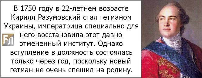 18 ст. Ліквідація Січі.