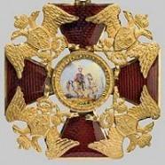 Орден святого Олександра Невського