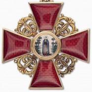 Императорский орден Святой Анны I степени
